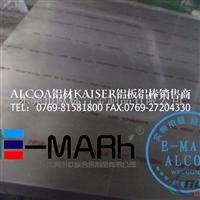 天津QC10铝板厂家
