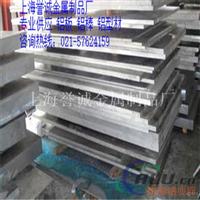 优质国标 LC3铝合金硬度规格齐全