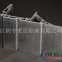 年夜型机械制造类工业铝型材供应中奕达
