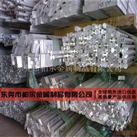 耐久供应 7005铝棒铝板  迎联系商