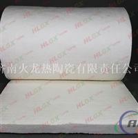 含锆陶瓷纤维毯 耐火保温隔热材料