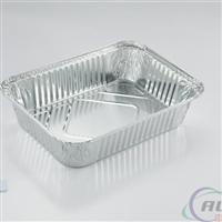 鋁箔餐盒 一次性飯盒WB2601