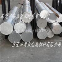 5056优质大直径研磨铝棒 5086中厚铝板
