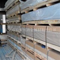 ZA40M高镁合金铝板 进口镁合金板材零切