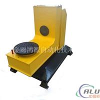 L型自动铝焊接变位机