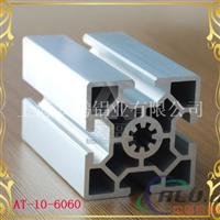 铝型材工业铝型材铝型材框架
