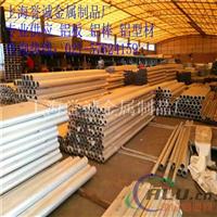 誉诚铝合金LY12铝板指导价  LY12价格