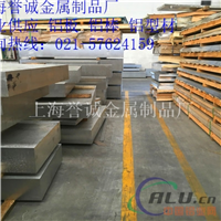 AL7a04铝板 7a04 耐腐蚀防锈7A04合金铝板
