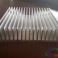 插片式散热器铝型材供应18961616383