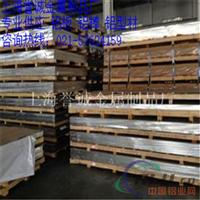 耐热耐磨铝合金 5a03铝合金板 抗蚀性强