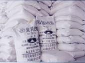 氢氧化铝(郑州)