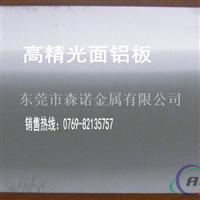 6063铝板氧化效果