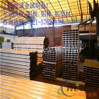 优质2a06超硬铝合金品质好 2a06铝方管