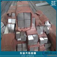 高品质QC7铝圆棒 QC7铝合金价格