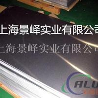 进口铝板6061材质、6061贴膜韩铝――性能、状态