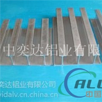 工业铝型材导轨18961616383