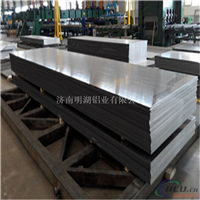 5754铝板的加工工艺如何?