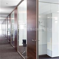 玻璃办公室隔断铝型材