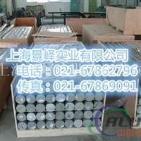 ly12铝铜合金与2024铝材材质――景峄实业