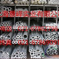 6061空心铝管6063铝合金管――上海景峄