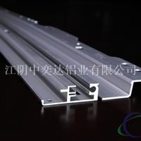 专业汽车铝型材生产厂家