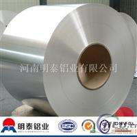 明泰包装用铝箔  包装用铝箔大型生产厂家