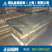 精拉铝管5052厂家