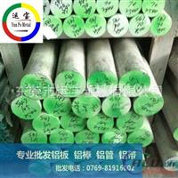 国产6061铝排 6061合金铝排
