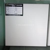 供应幕墙铝单板 佳顿幕墙铝单板