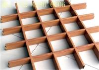 方形格子铝格栅铝吊顶天花厂家供应