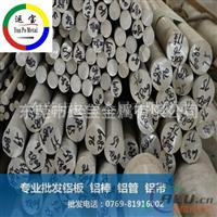 6061T5铝合金棒 6061铝棒硬度多少