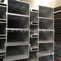 铝合金幕墙铝型材供应18961616383