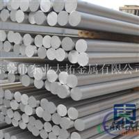 进口铝合金棒 6082高硬度铝棒