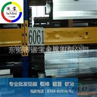 6061环保铝板 6061铝板生产厂家