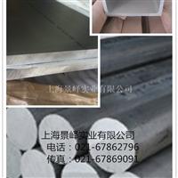 压花铝板硬度、作用压花铝板厚度―景峄实业