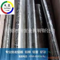 6061挤压铝排 6061环保铝排