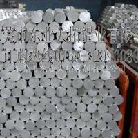 深圳6351铝棒批发 高导电6351铝棒
