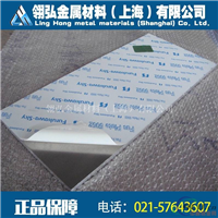 A7075高镁防锈航空铝材