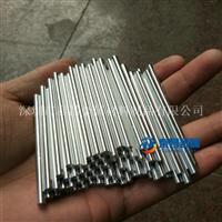 實心鋁棒6061鋁條7075鋁棒硬鋁鋁塊