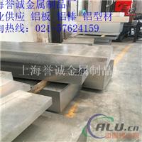 西南铝2A10国标铝合金 铝管 可切割