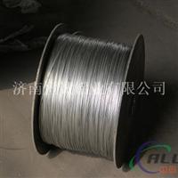 供应 0.6mm铝丝 1mm铝单丝