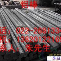 挤压铝管,亳州6061大口径厚壁铝管