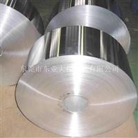无锡6063铝合金 6063铝合金低价