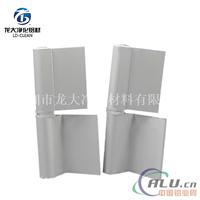 加厚磨砂双门合页 铝材合页 铝合金型材配件
