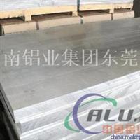 6063阳较氧化铝板,质优价廉