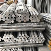 供应6063T5铝棒 φ380mm大直径6063铝棒