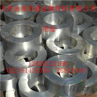 挤压铝管,淮北6061大口径厚壁铝管