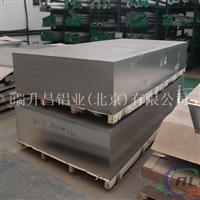 模具专用6061T6超厚铝板