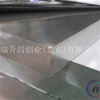 天津 6061T6合金铝板