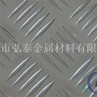 压花铝板 5083铝板
